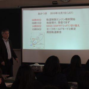 米子北斗高等学校