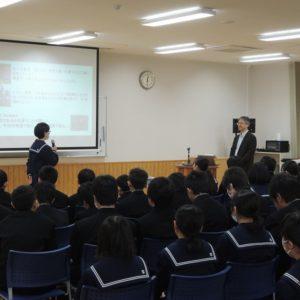 日南中学校